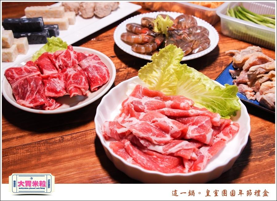 這一鍋皇室圍爐年菜禮盒推薦@大胃米粒0027.jpg