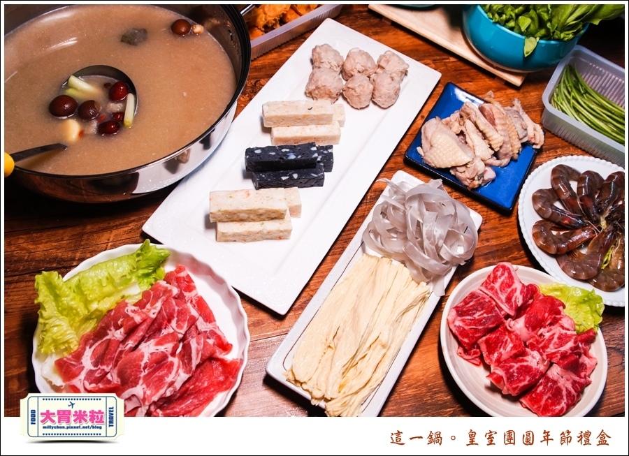 這一鍋皇室圍爐年菜禮盒推薦@大胃米粒0033.jpg
