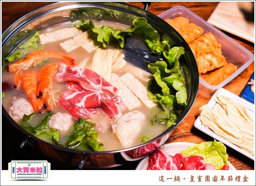 這一鍋皇室圍爐年菜禮盒推薦@大胃米粒0035.jpg