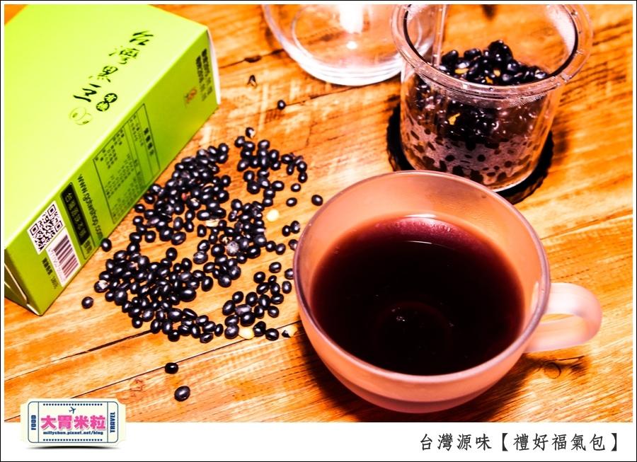 台灣有機黑豆水推薦@台灣源味禮好福氣包@大胃米粒0031.jpg