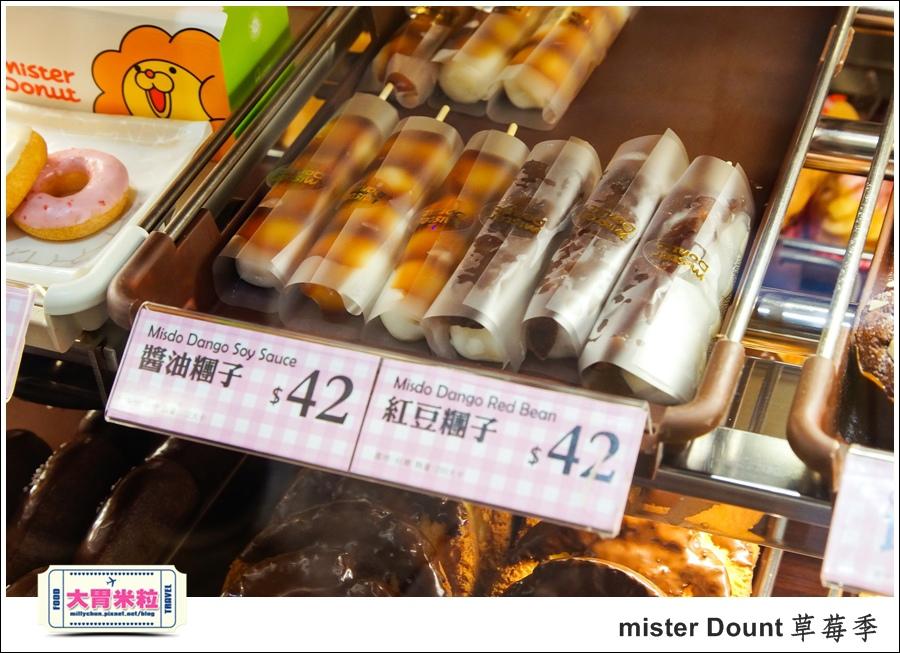 mister Dounth草莓季甜甜圈推薦@大胃米粒0009.jpg