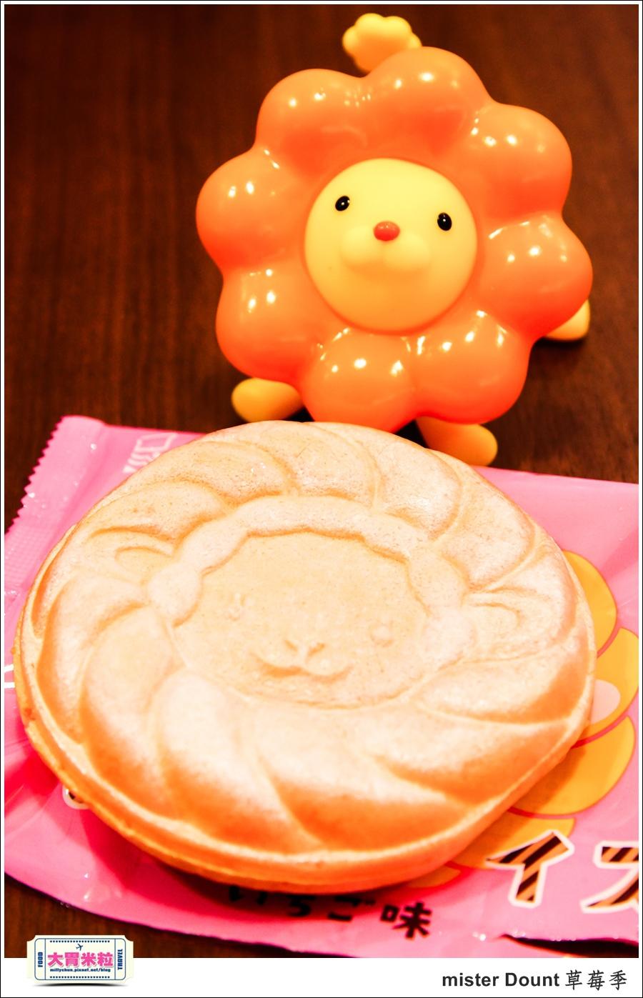 mister Dounth草莓季甜甜圈推薦@大胃米粒0018.jpg
