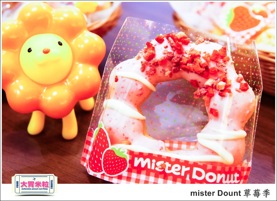 mister Dounth草莓季甜甜圈推薦@大胃米粒0023.jpg