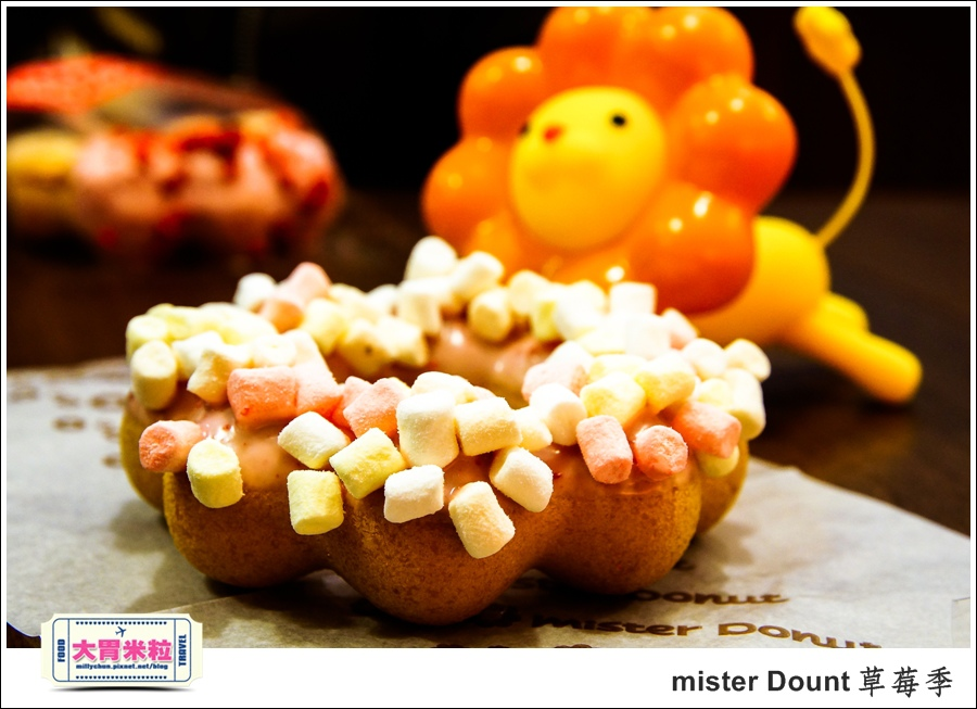 mister Dounth草莓季甜甜圈推薦@大胃米粒0025.jpg
