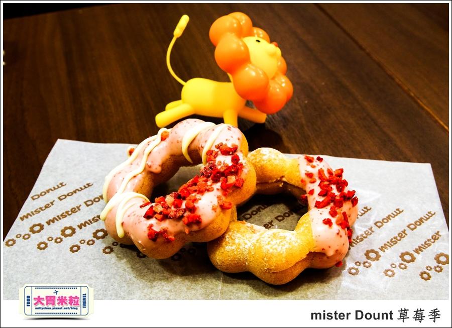 mister Dounth草莓季甜甜圈推薦@大胃米粒0026.jpg