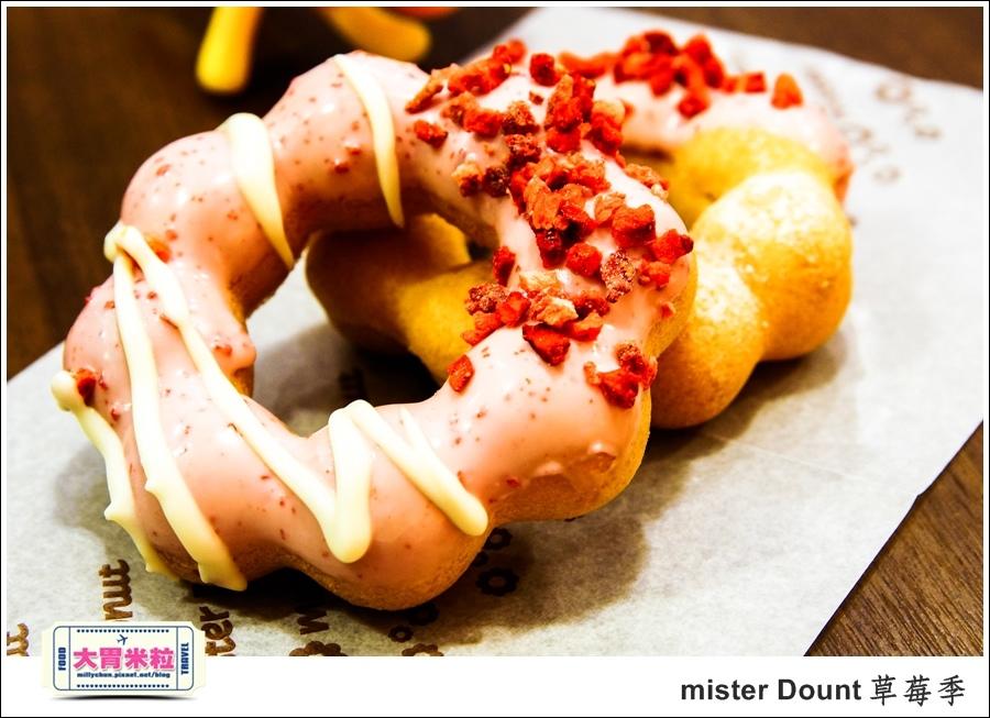 mister Dounth草莓季甜甜圈推薦@大胃米粒0027.jpg