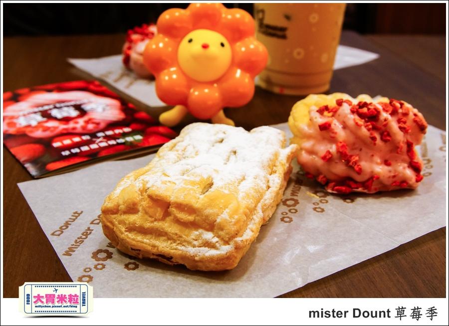 mister Dounth草莓季甜甜圈推薦@大胃米粒0032.jpg