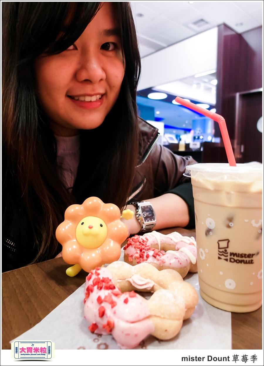 mister Dounth草莓季甜甜圈推薦@大胃米粒0035.jpg