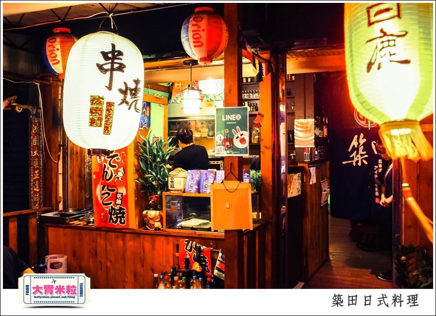 高雄築田日式定食串燒料理推薦@大胃米粒0003.jpg