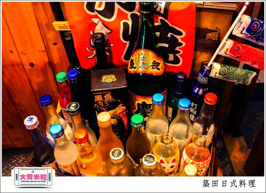 高雄築田日式定食串燒料理推薦@大胃米粒0005.jpg