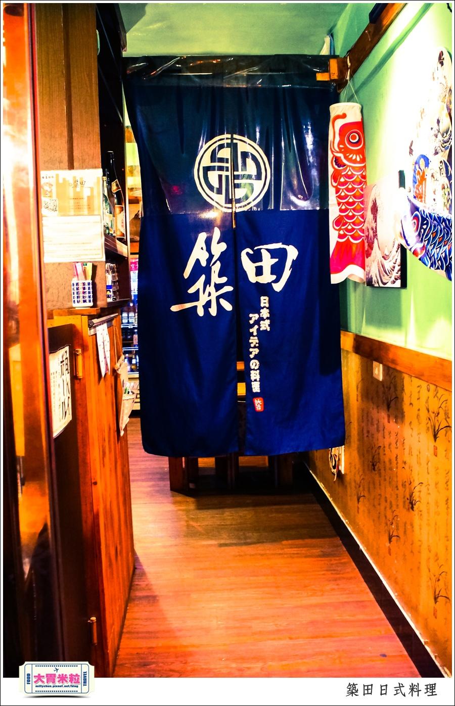 高雄築田日式定食串燒料理推薦@大胃米粒0007.jpg