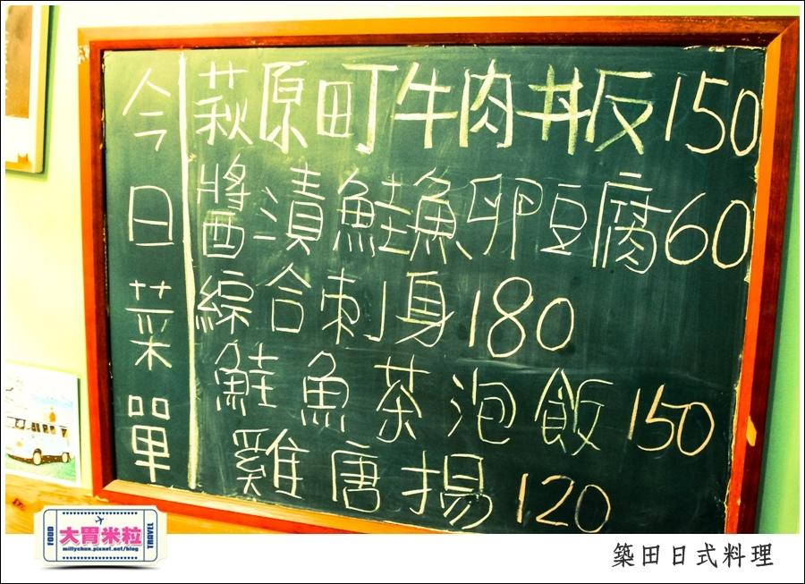 高雄築田日式定食串燒料理推薦@大胃米粒0011.jpg