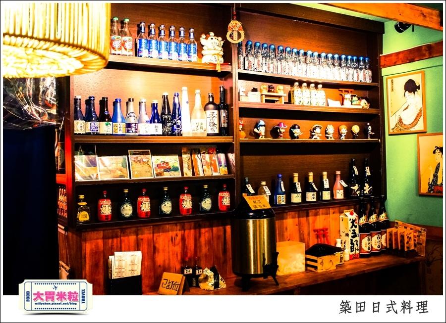高雄築田日式定食串燒料理推薦@大胃米粒0015.jpg