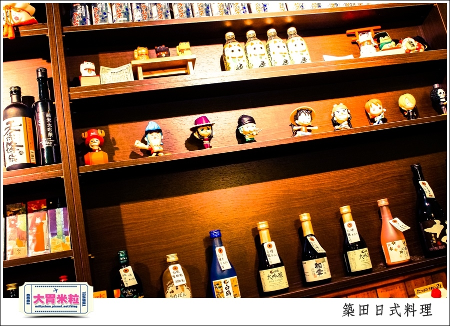 高雄築田日式定食串燒料理推薦@大胃米粒0016.jpg