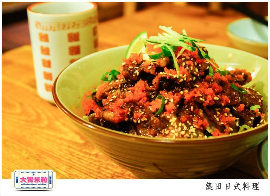 高雄築田日式定食串燒料理推薦@大胃米粒0031.jpg
