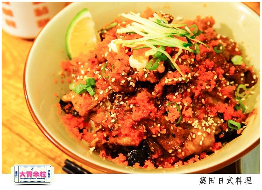 高雄築田日式定食串燒料理推薦@大胃米粒0032.jpg