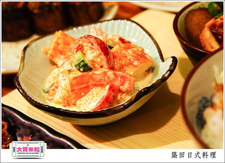 高雄築田日式定食串燒料理推薦@大胃米粒0041.jpg