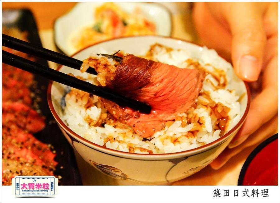 高雄築田日式定食串燒料理推薦@大胃米粒0046.jpg