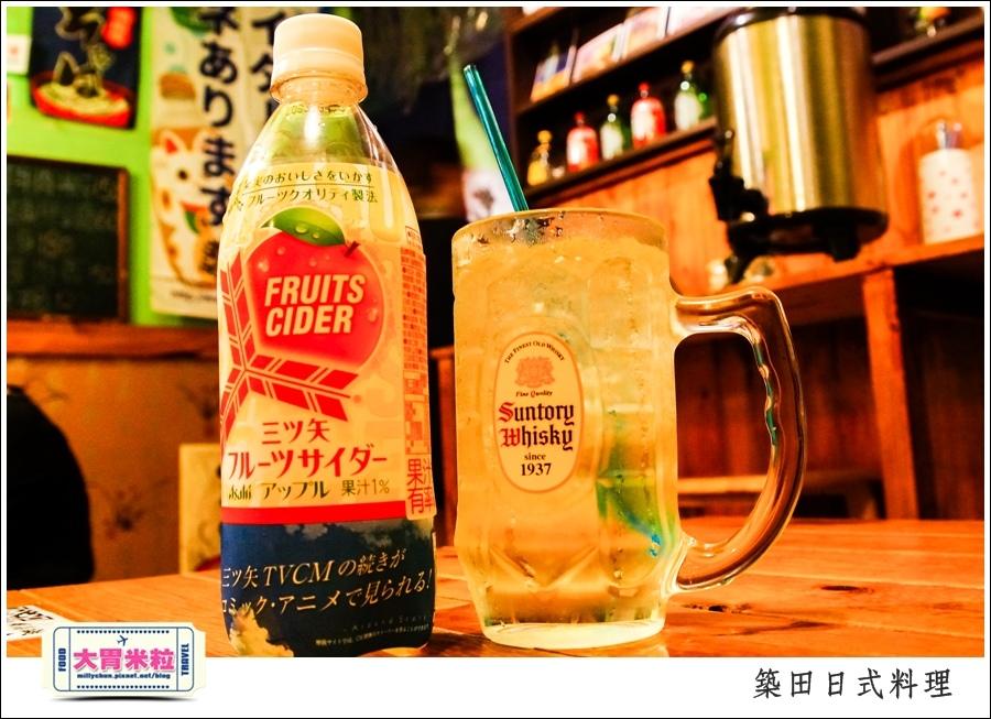 高雄築田日式定食串燒料理推薦@大胃米粒0047.jpg