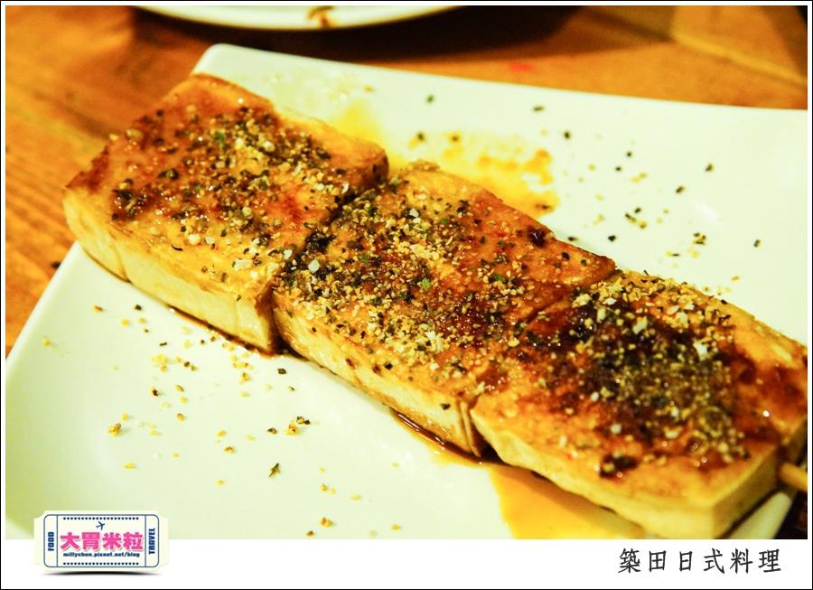 高雄築田日式定食串燒料理推薦@大胃米粒0052.jpg
