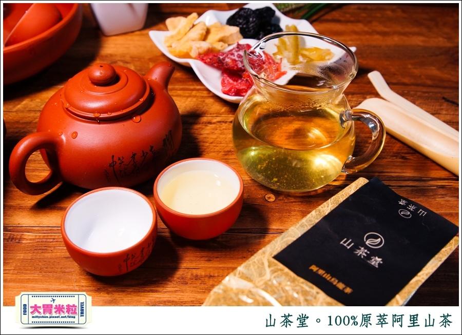 山茶堂100%原萃阿里山茶@阿里山烏龍茶葉推薦@大胃米粒0023.jpg
