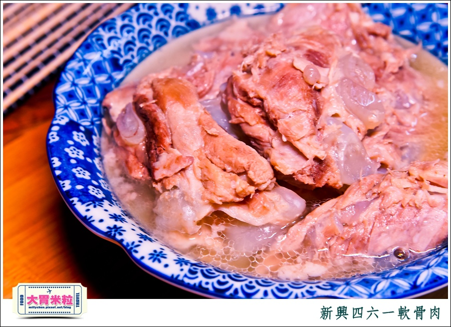 台南新興四六一軟骨肉@團購美食推薦@大胃米粒0007.jpg