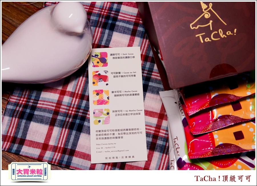 TaCha可可粉即溶沖泡包推薦@大胃米粒0010.jpg