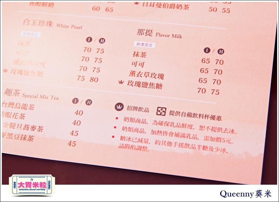 QUEENNY葵米高雄珍珠飲品推薦@大胃米粒0013.jpg
