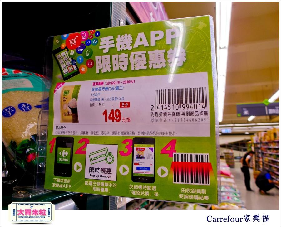 家樂福集點X德國寶迪鑄鐵鍋料理推薦@大胃米粒0019.jpg