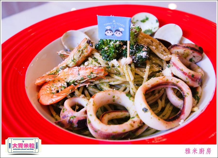 高雄雅米廚房YummyKitchen@大胃米粒0016.jpg