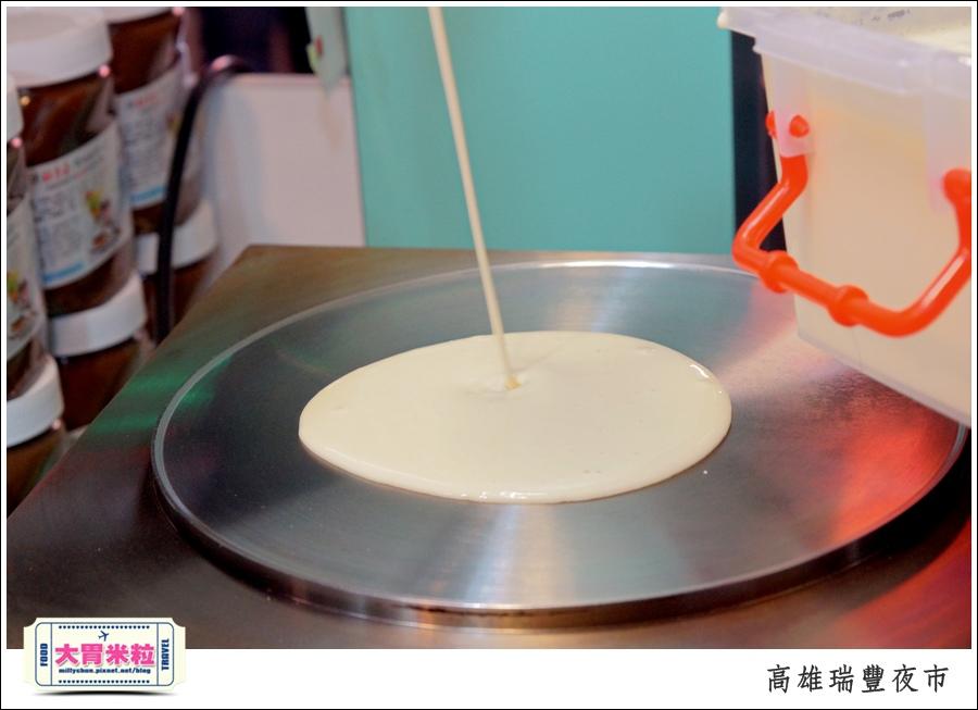 高雄瑞豐夜市必吃推薦@米夏軟式可麗餅推薦@大胃米粒0013.jpg