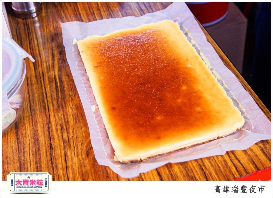高雄瑞豐夜市必吃推薦@米夏軟式可麗餅推薦@大胃米粒0023.jpg