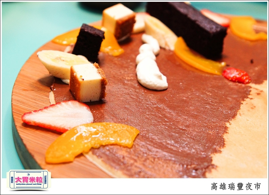 高雄瑞豐夜市必吃推薦@米夏軟式可麗餅推薦@大胃米粒0031.jpg