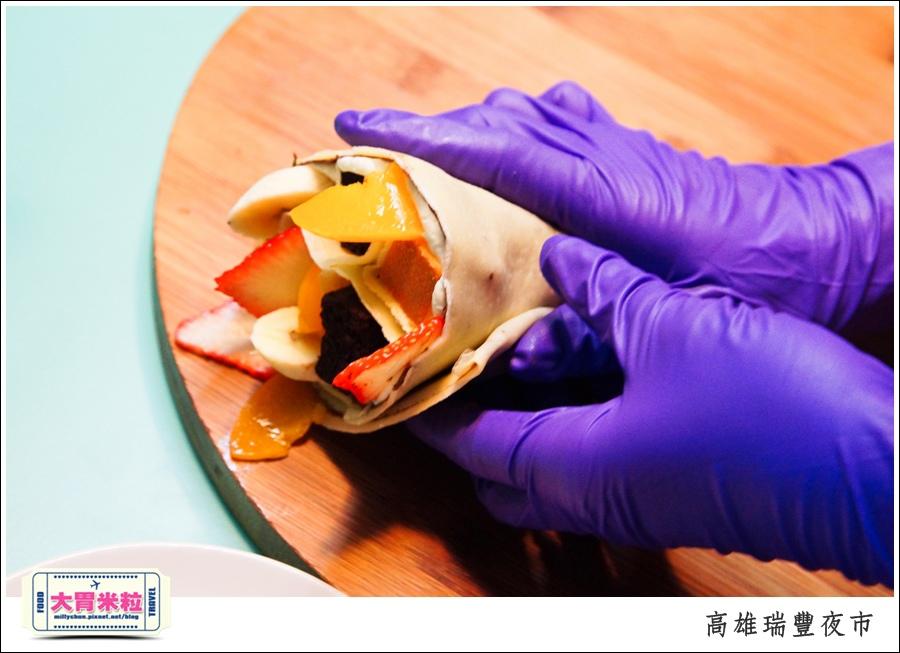 高雄瑞豐夜市必吃推薦@米夏軟式可麗餅推薦@大胃米粒0032.jpg