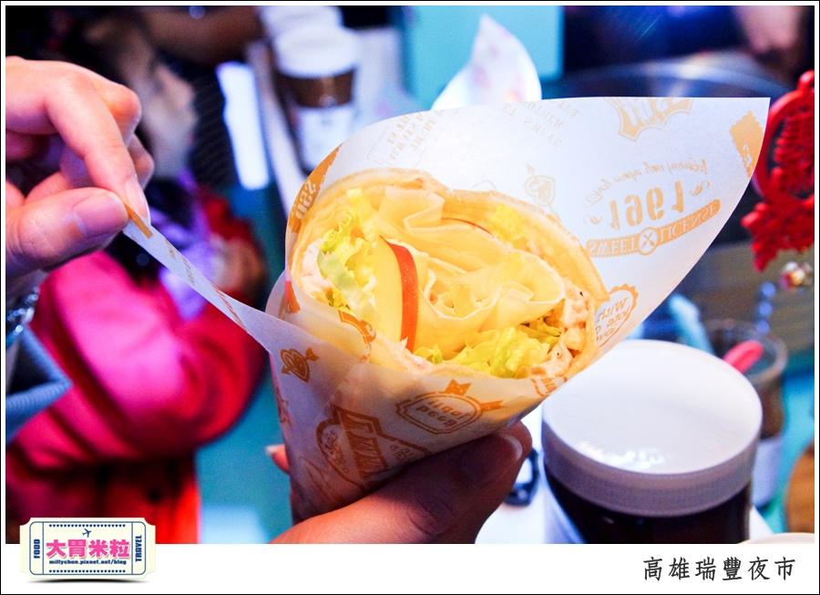 高雄瑞豐夜市必吃推薦@米夏軟式可麗餅推薦@大胃米粒0043.jpg