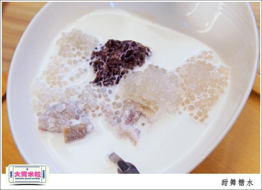 高雄甜舞糖水@港式創意甜品推薦@大胃米粒0033.jpg