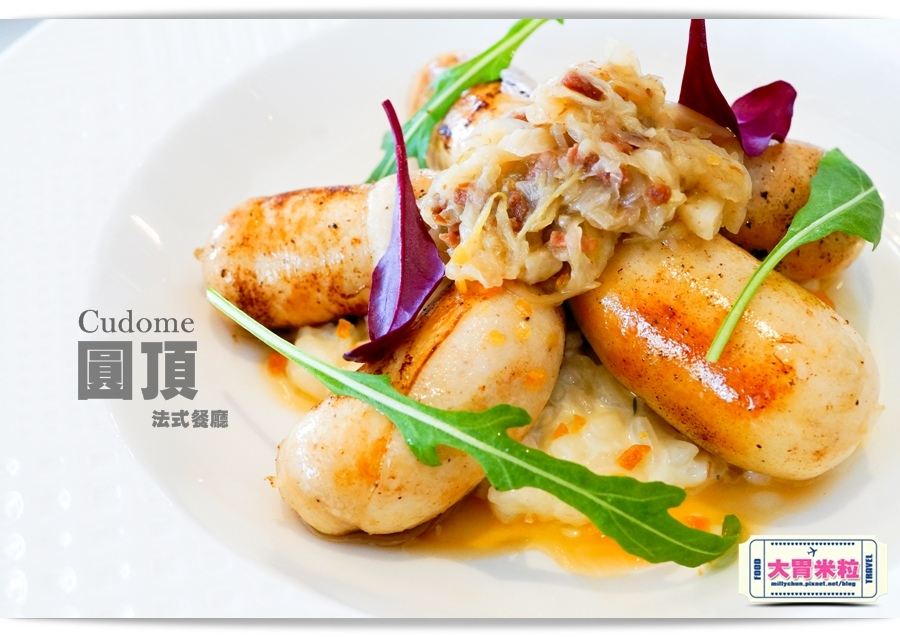 高雄圓頂餐廳@高雄法式料理推薦@大胃米粒0054.jpg