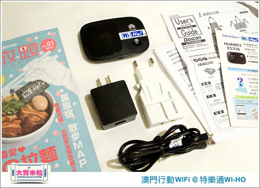 MACAU WIFI 推薦-特樂通WIHO澳門-millychun0002.jpg