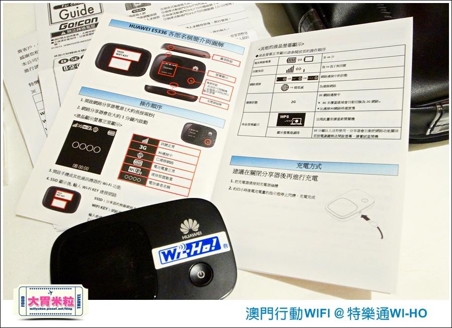 MACAU WIFI 推薦-特樂通WIHO澳門-millychun0003.jpg