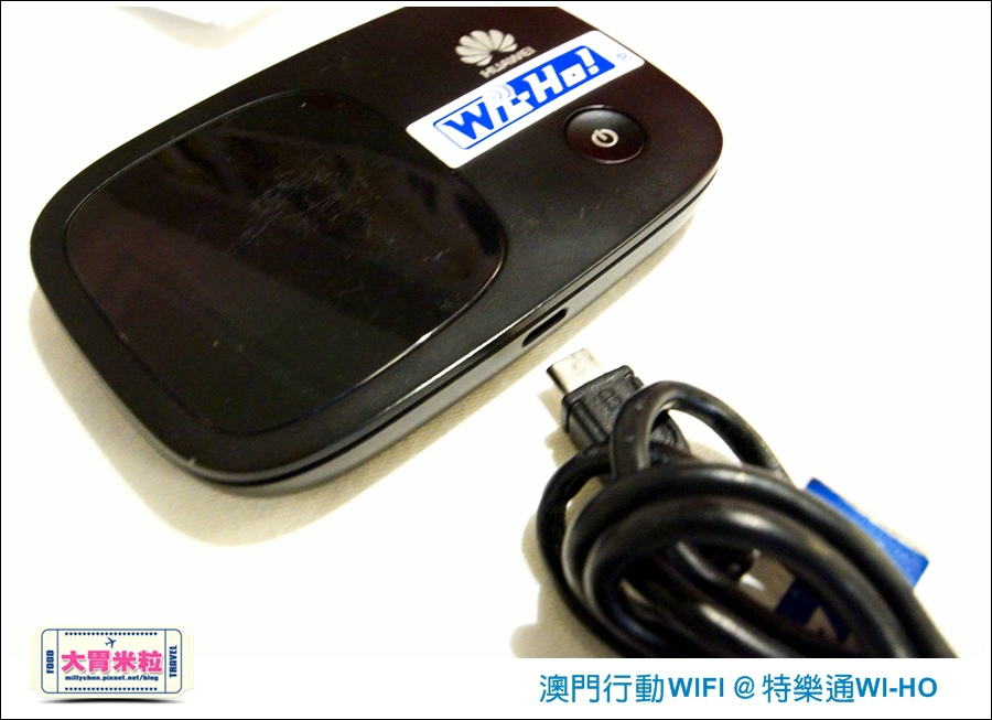 MACAU WIFI 推薦-特樂通WIHO澳門-millychun0006.jpg