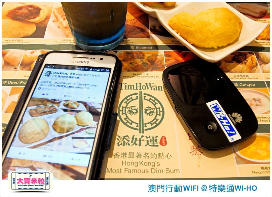 MACAU WIFI 推薦-特樂通WIHO澳門-millychun0017.jpg