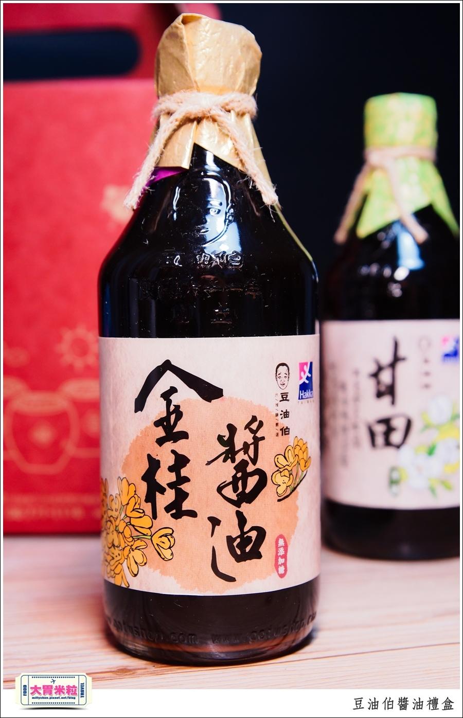 醬油料理推薦-豆油伯醬油伴手禮-millychun0008.jpg