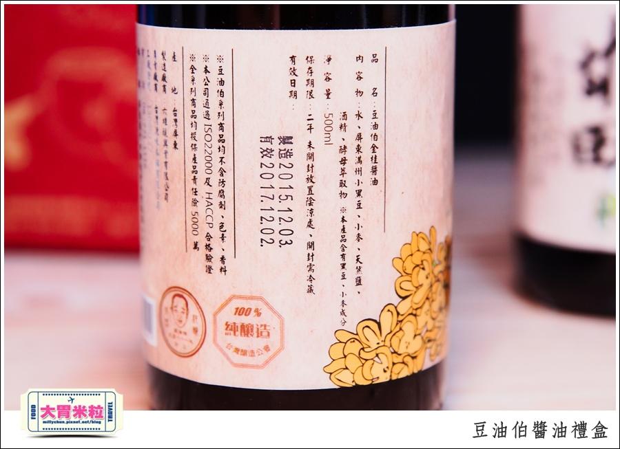 醬油料理推薦-豆油伯醬油伴手禮-millychun0010.jpg