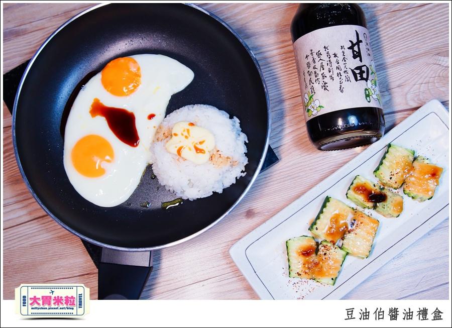 醬油料理推薦-豆油伯醬油伴手禮-millychun0021.jpg