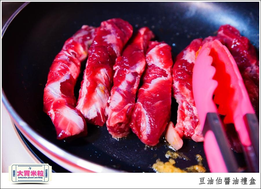 醬油料理推薦-豆油伯醬油伴手禮-millychun0028.jpg