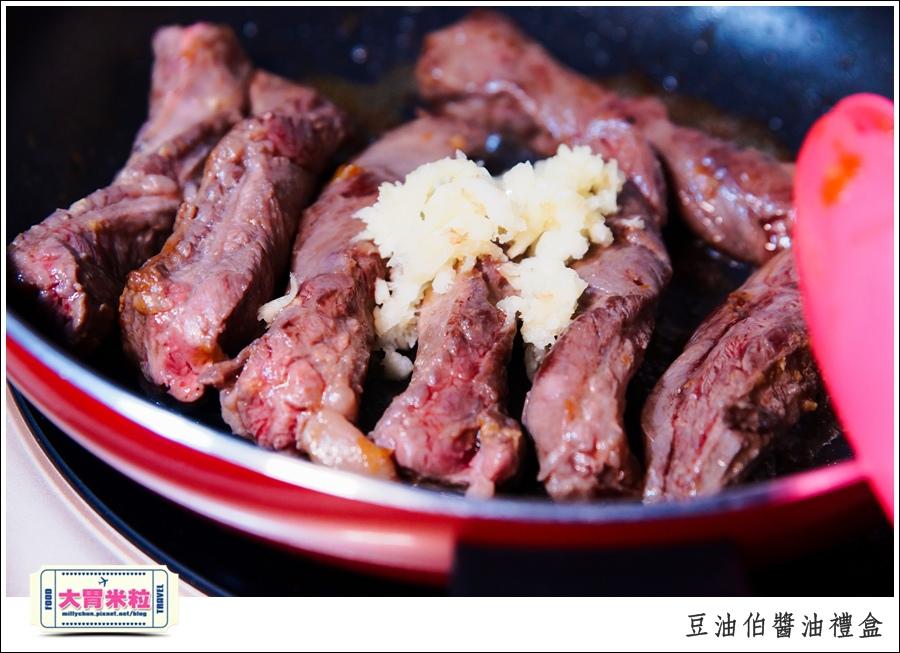 醬油料理推薦-豆油伯醬油伴手禮-millychun0029.jpg