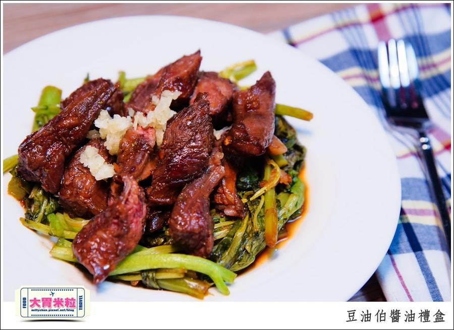 醬油料理推薦-豆油伯醬油伴手禮-millychun0031.jpg