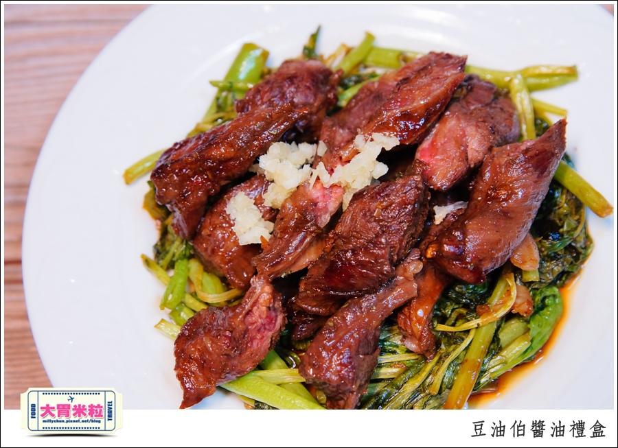 醬油料理推薦-豆油伯醬油伴手禮-millychun0032.jpg