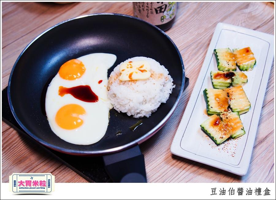 醬油料理推薦-豆油伯醬油伴手禮-millychun0033.jpg