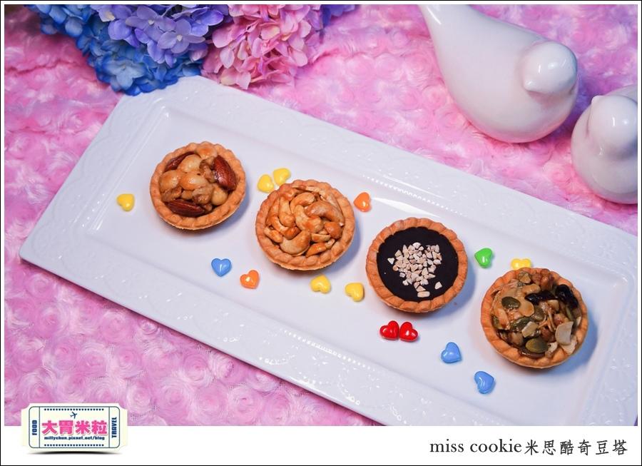 米思酷奇堅果豆塔禮盒-喜餅推薦-millychun0016.jpg